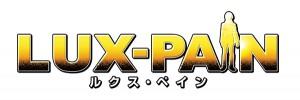 luxpain_logo